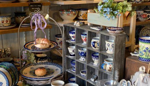 【Las Pottery】ポーリッシュポタリーと過ごす雑貨とCafe のお店紹介