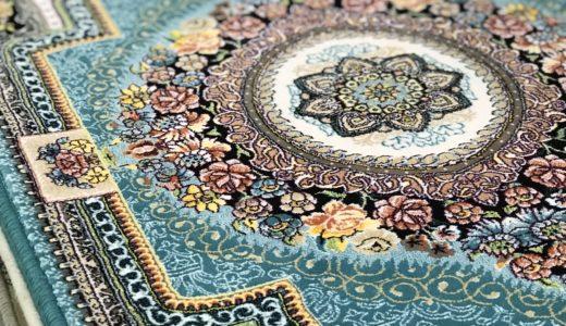 中東好きの旅人が語る、ペルシャ絨毯の麗しき世界!【冒険旅行記】
