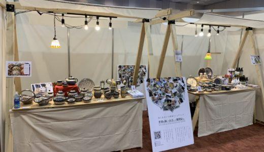 【出店のお知らせ】九州旅行博覧会トラベラーズフェス2021に出店します!