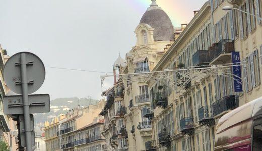 【フランス旅行】よんじょうのフランスとの出会い!〜フランスへ新婚2年目、夫を置いて10カ月、単身フランスへ〜