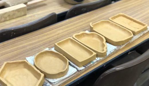 【編集部取材】茶道具の名陶、高取焼味楽窯で作陶体験!